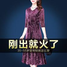 反季夏装新款中老年妈妈装五分袖连衣裙贵夫人阔太太旗袍裙衣服女