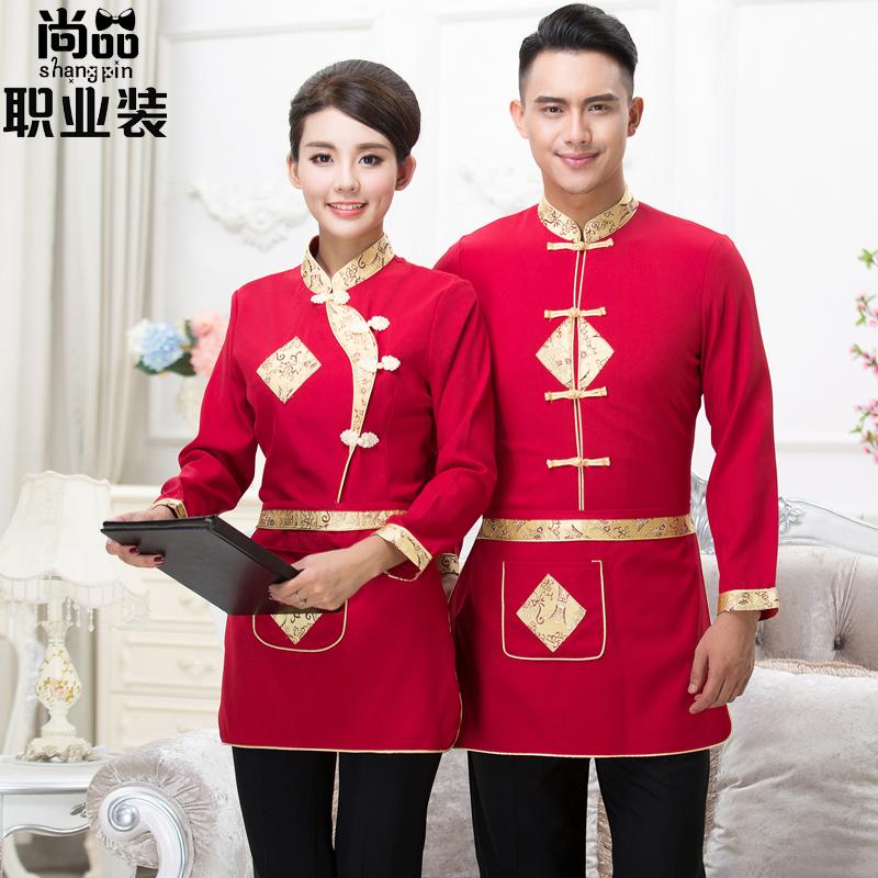 Спецодежда и униформа Артикул 548005237951