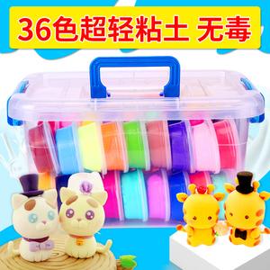 超轻粘土24色橡皮泥无毒彩泥太空泥女孩手工水晶黏土diy儿童玩具