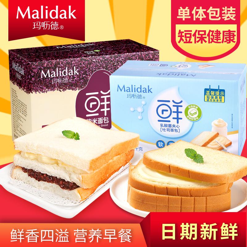 西式糕点夹心面包满79.80元可用1元优惠券