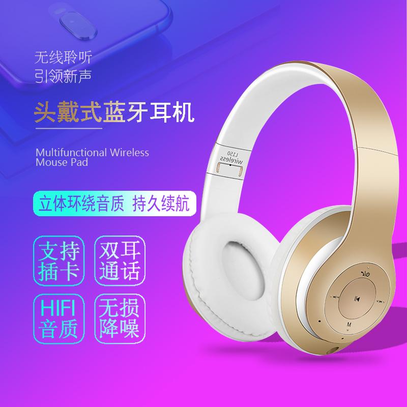 适用华为MateBook 14 2021蓝牙耳机头戴式13寸无线麦克风有线耳麦