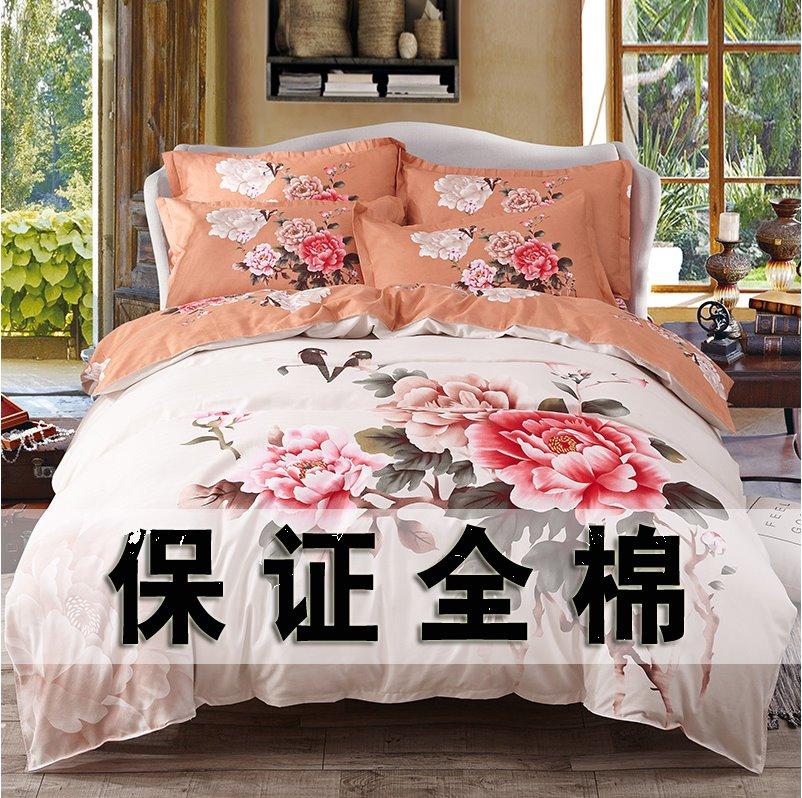 四件套全棉纯棉特价加厚床单被套简约1.8m床网红同款床上ins风
