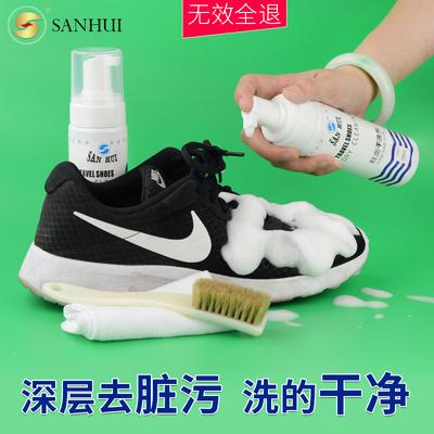 小白鞋运动鞋擦鞋刷鞋泡沫清洗去污抖音洗鞋神器一擦白球鞋清洁剂