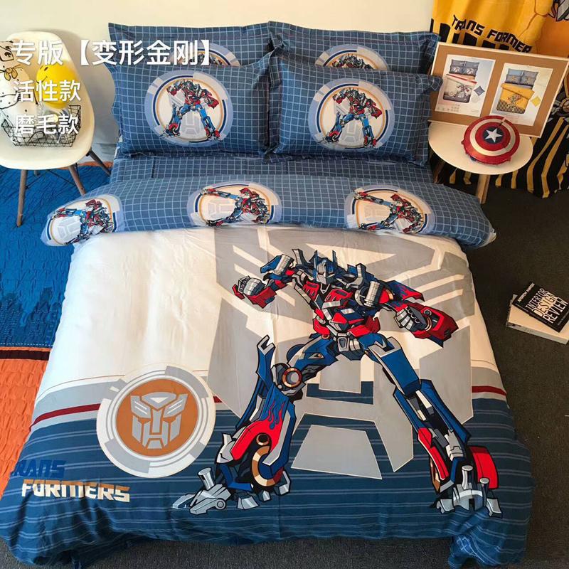 (用1元券)恋人 水星家纺四件套全棉纯棉卡通儿童床上用品三件套男童床品1.5