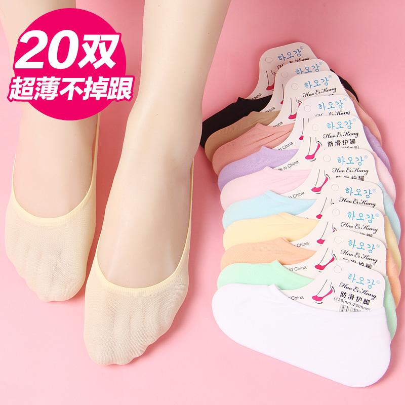 20双女士天鹅绒隐形船袜浅口低帮女袜后跟带防滑硅胶春夏超薄袜套