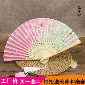 女士折扇中国风古风折叠便携小折扇