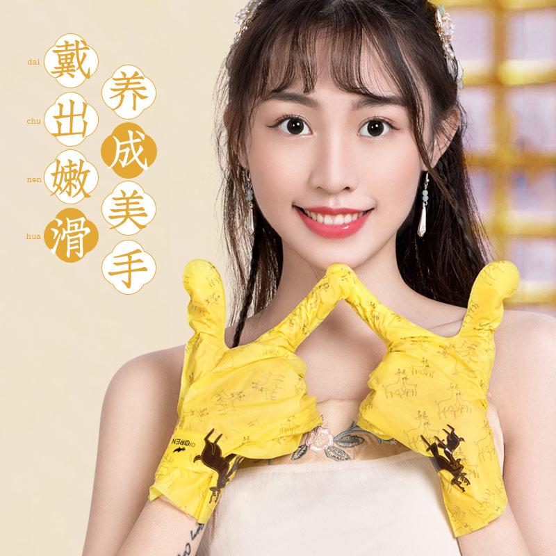 手膜嫩白保养补氺手蜡摸护手手套限10000张券
