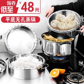 德国蒸锅不锈钢无孔多层蒸饭锅家用不串味平底蒸笼电磁炉燃气通用