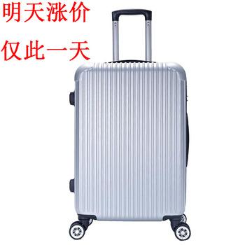 巨亏!万向轮男女登机行李寸拉杆箱