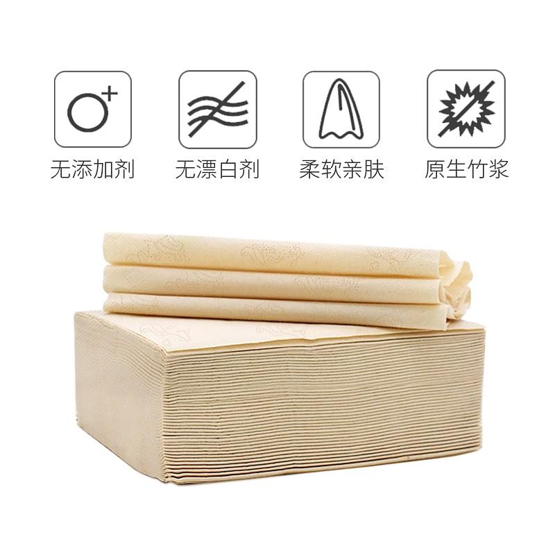 柔之选抽纸巾28包竹纤维本色纸母婴儿用纸餐巾纸面巾纸卫生纸500
