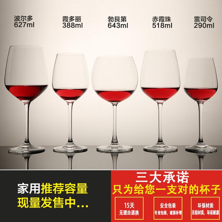 Наборы для вина Артикул 531495503227