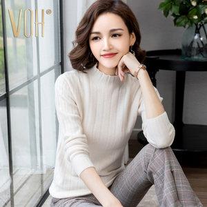 純色半高領毛衣女士羊毛衫秋冬2019新款修身套頭針織衫內搭打底衫