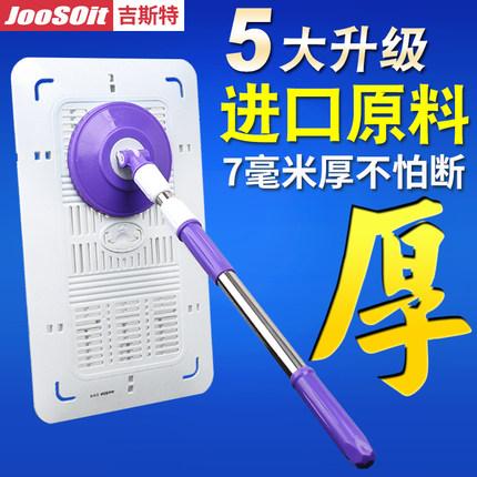 吉斯特蹲便器盖板厕所蹲坑盖板蹲厕防臭器加厚卫生间蹲便池蹲便盖