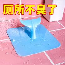 地漏防臭器防臭塞地漏塞子卫生间下水道防臭盖防臭地漏盖圆形