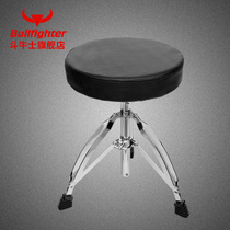 Drum Stool drum Jazz drum Stool Adult Drum Chair can lift professional plus coarse thickening piano stool plating process