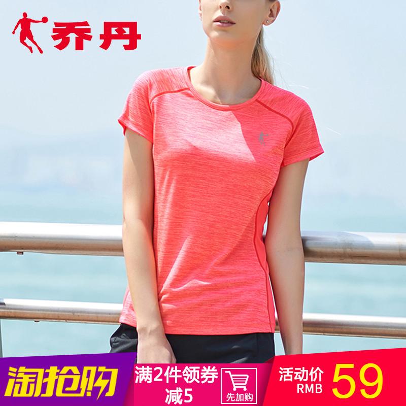 乔丹短袖t恤女2018新款夏季透气修身半袖运动上衣跑步健身短袖女