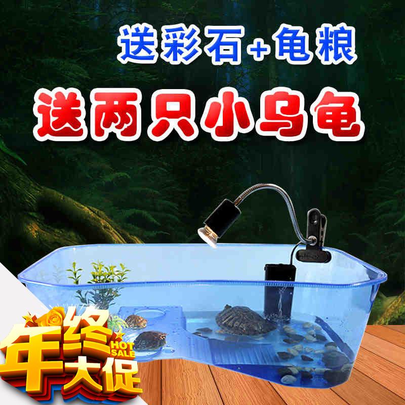 10-10新券乌龟缸小养龟盆大号带晒台水陆鱼缸