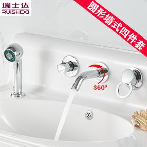 全铜面盆水龙头冷热四件套浴室柜墙式分体洗脸盆坐式抽拉配件开关