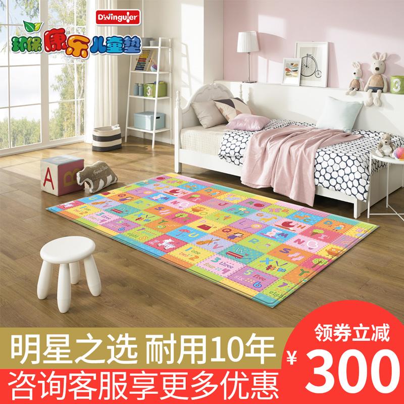 韩国进口 康乐爬行垫 pvc地垫 儿童爬爬垫婴儿爬行垫加厚客厅折叠