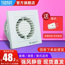 寸厨房排风扇窗台式排油烟机工业全铁换气扇金属抽风排气扇16强力
