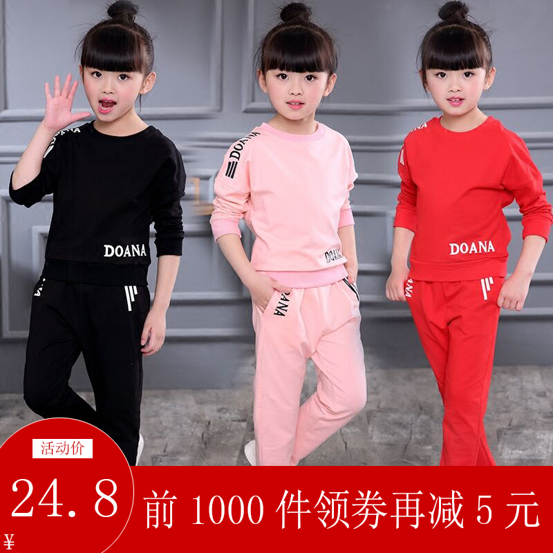 Childrens wear girls suit 2019 new spring and autumn childrens middle school childrens Korean version sports and leisure two piece suit fashion