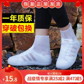 简便雨鞋防水套男防雨硅胶水鞋女雨靴短筒下雨鞋子套防滑透明水靴