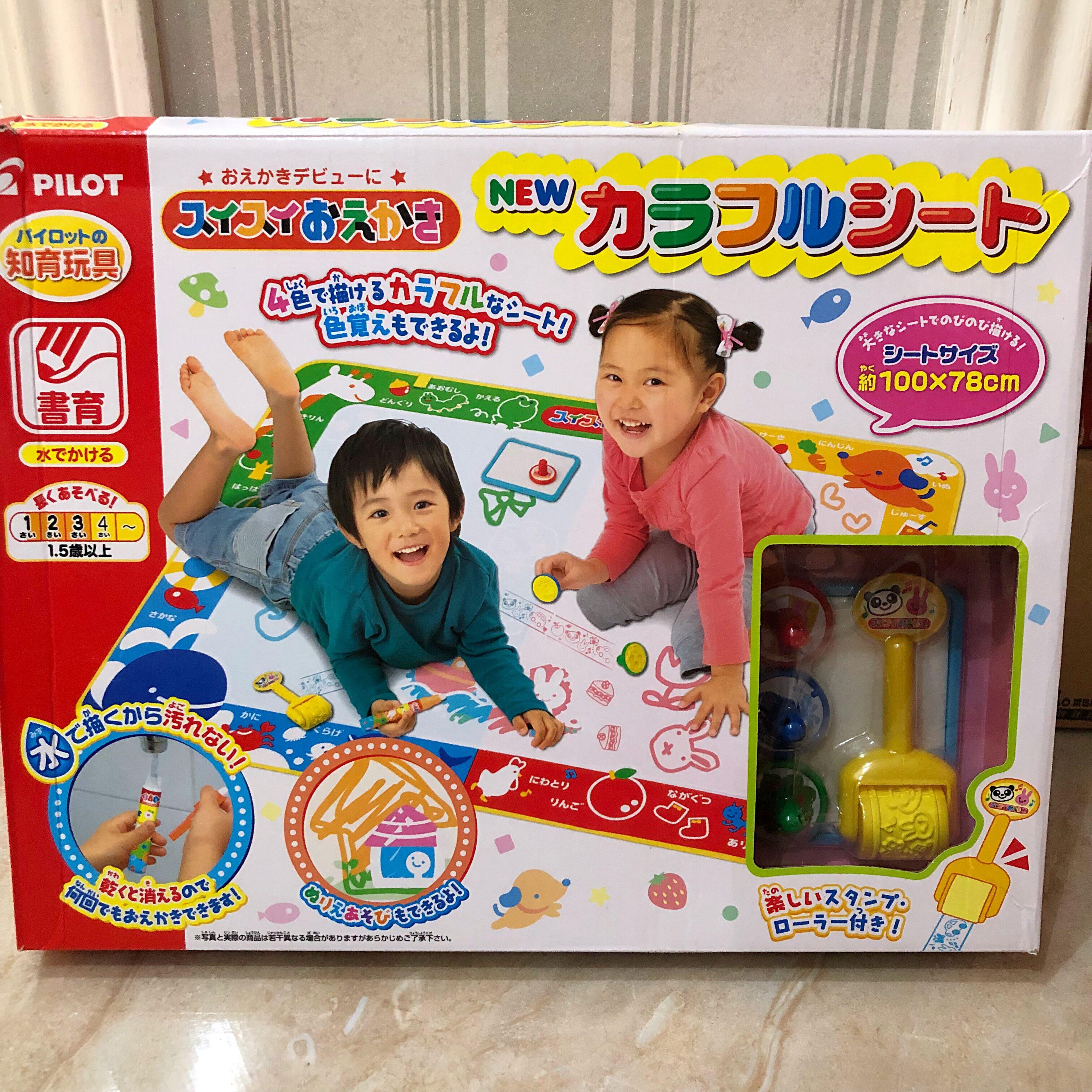 Сейчас в надичии бесплатная доставка япония pilot ребенок волшебный акварель ткань 4 цветовые модели ребенок акварель одеяло граффити акварель