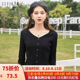三彩2020年秋季新款v领短款显瘦修身纯棉黑色t恤短袖锁骨上衣女夏
