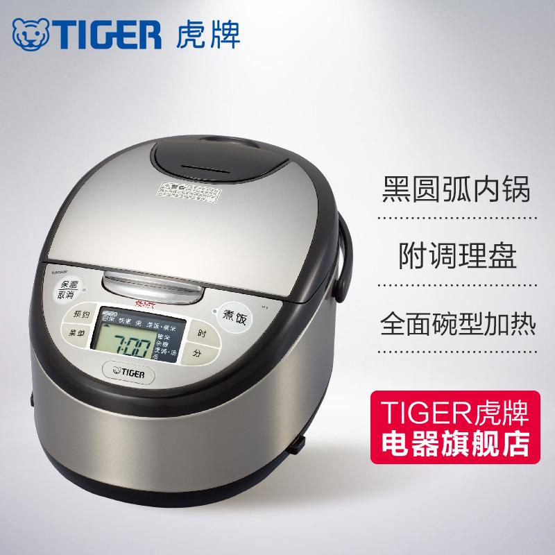 TIGER/ тигр карты JAX-A15C микрокомпьютер умный электричество рис горшок / электричество рис горшок япония подлинный 5-7 человек паровая