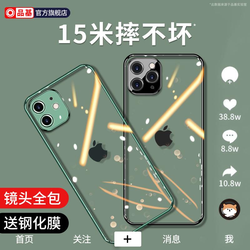 品基iPhone11手机壳苹果Se2透明防摔11ProMax摄像头全包镜头保护X硅胶Xs软Pro套Max超薄Xmax潮牌高档新款ip代图片