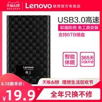 外置双硬盘盒子底座usb3.0寸硬盘盒3.52.5移动硬盘盒硬盘座Orico