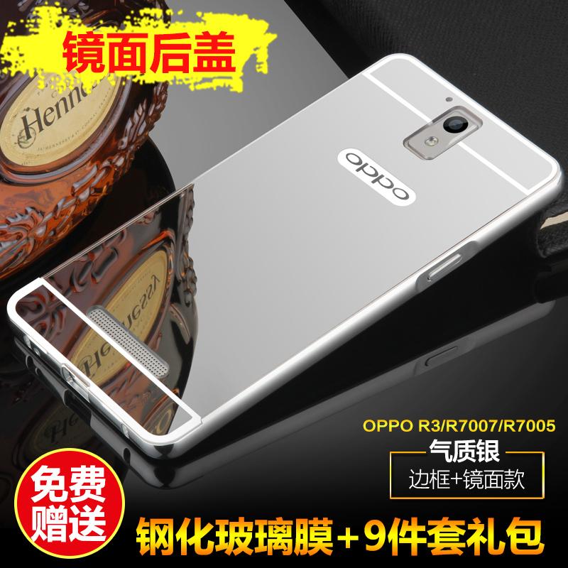 OPPOR3手機殼 oppor7007手機殼 r7005手機套 r3保護殼套金屬邊框