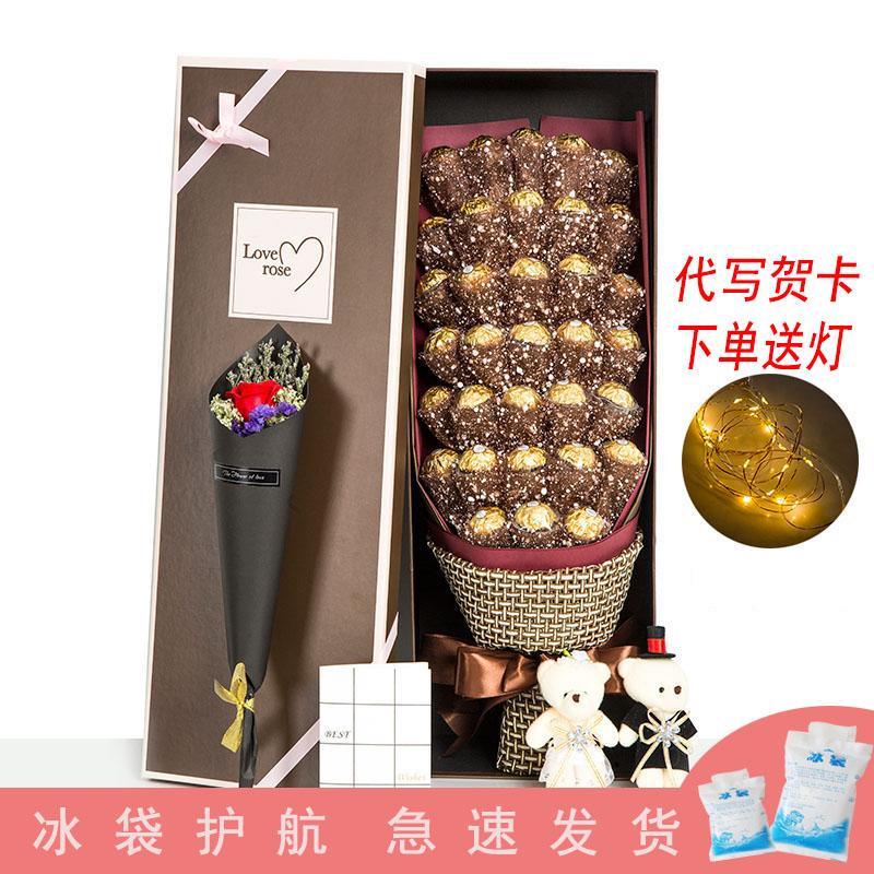 创意发光正品费列罗巧克力花束礼盒装 送男女朋友生日 情人节礼物