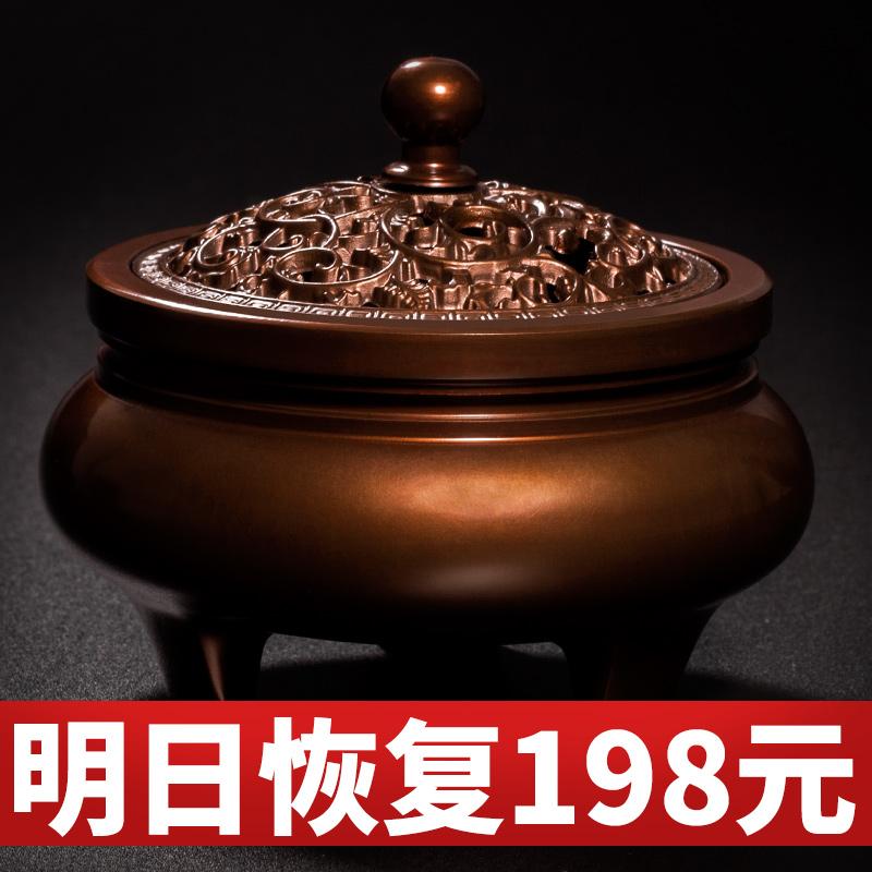 香炉纯铜家用沉香熏香炉室内净化空气檀香蚊香盘托香薰炉供佛摆件