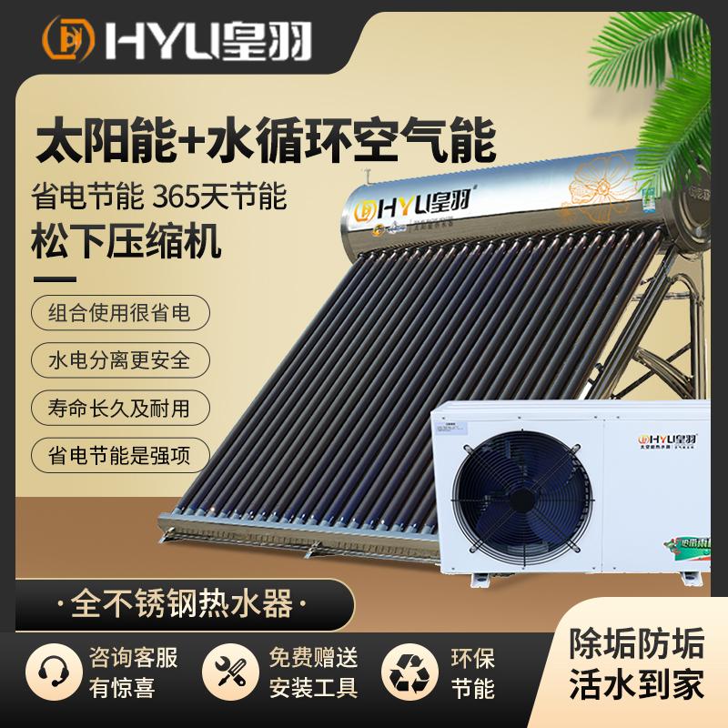 Водонагреватели на солнечных батареях Артикул 565307054564
