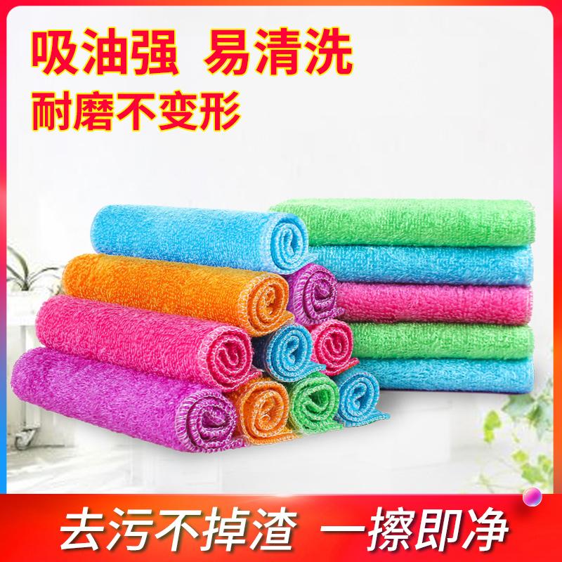 竹纤维不易沾油洗碗布家务清洁布家用厨房用品去油洗碗巾吸水抹布