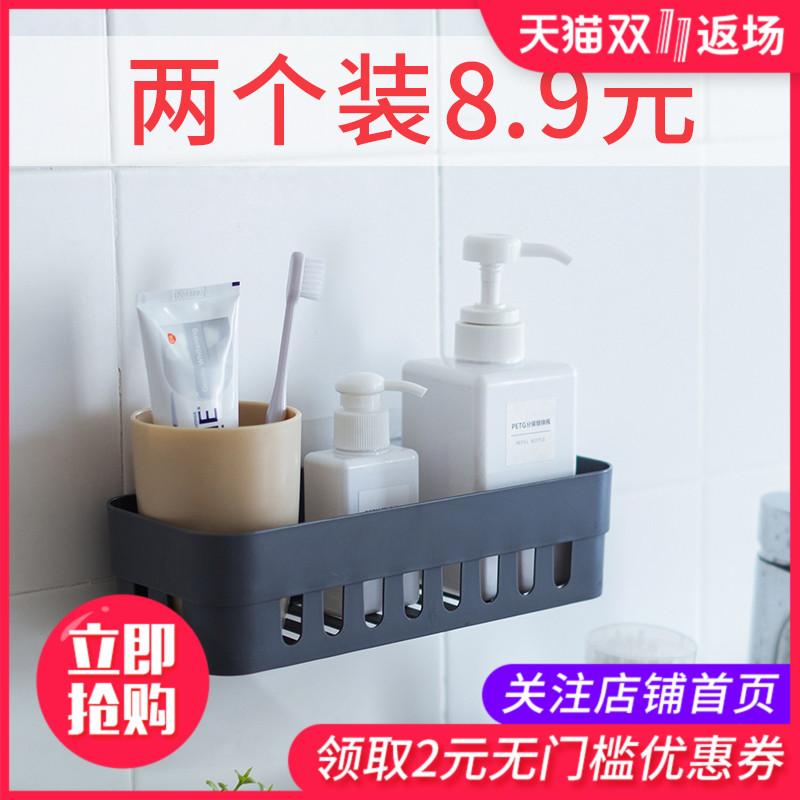 浴室置物架卫生间免打孔厕所洗手间厨房壁挂三角吸壁式洗漱台收纳