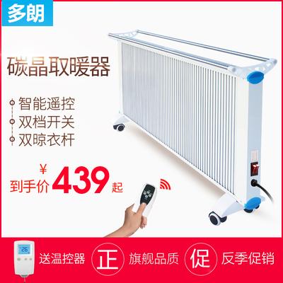 多朗暖風機旗艦店,多朗電暖器怎么樣