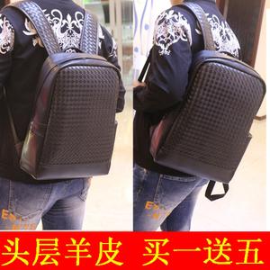 双肩包男士真皮编织商务时尚男包旅行背包潮流女生书包休闲电脑包