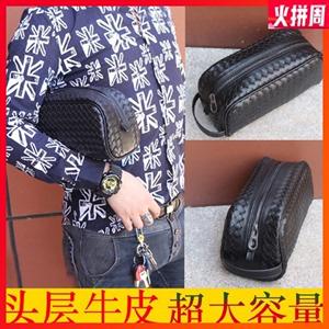 新款牛皮编织手包手拿包大容量手抓包真皮韩版潮男包女士化妆洗漱