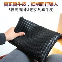 Men's handbag, man's handbag, genuine cowhide, large capacity woven bag, flat iPad bag, document envelope, handy grip