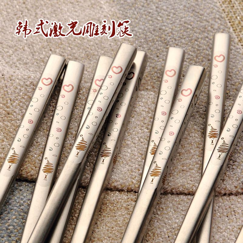 旗豐 韓式中空304不繡鋼筷子防滑防燙家用金屬合金筷餐具