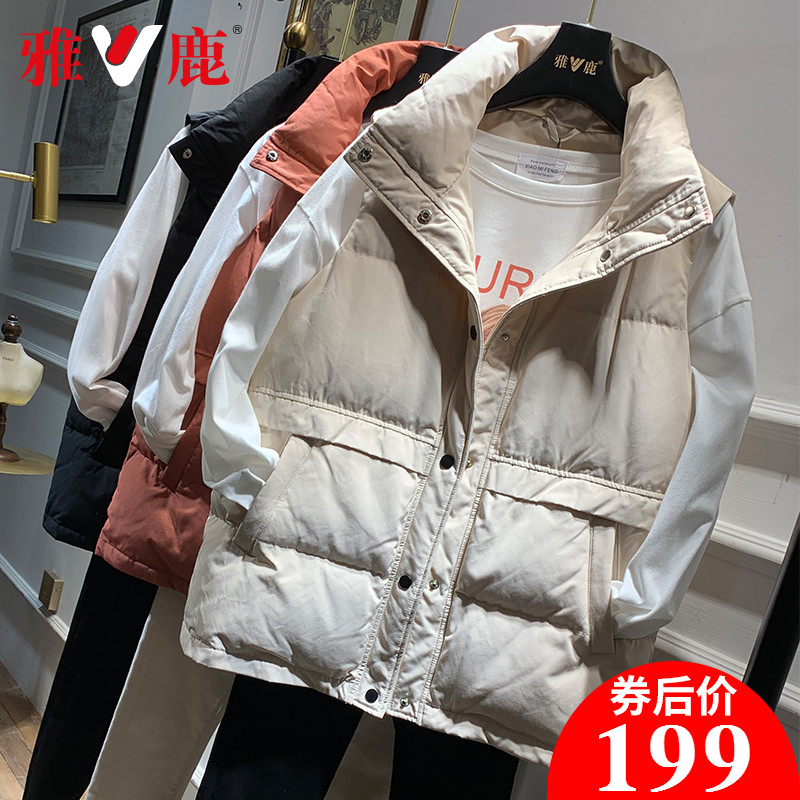 Yaloo/Yalu feather waistcoat short style new Korean version of winter duck down loose bread jacket loose and thick horse clip