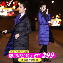 Yalu anti-season Warehouse Clearance 2019 new Korean version double-sided wear light and thin down jacket women's medium and long style