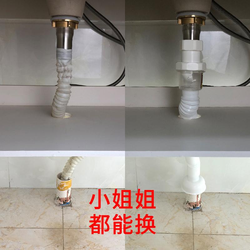 Submarine тазик washbasin ванной комнаты моет руки счетчик-вкус пруда против smelly низ Шланг отводного штуцера трубы водопровода низ нагреватель воды