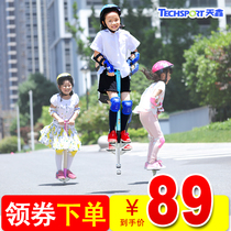 New jump Pole child bounce Kid doll jump adult bounce Pole teen student Jumping Fitness
