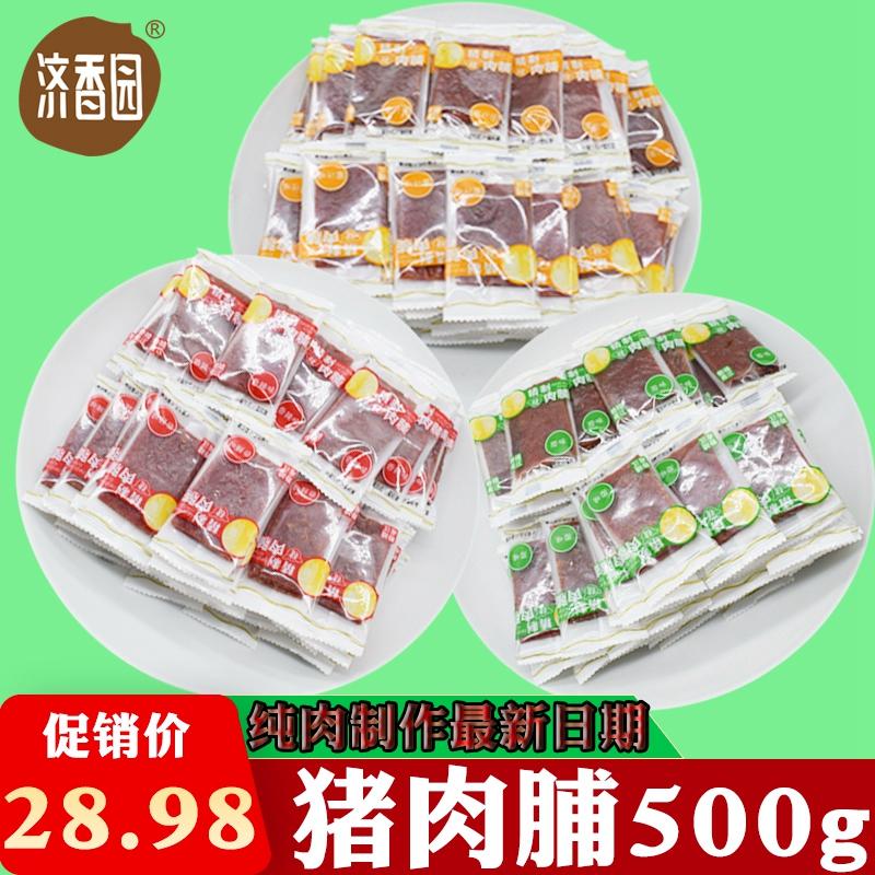 济香园靖江干500g散装小包装猪肉脯(用70.68元券)