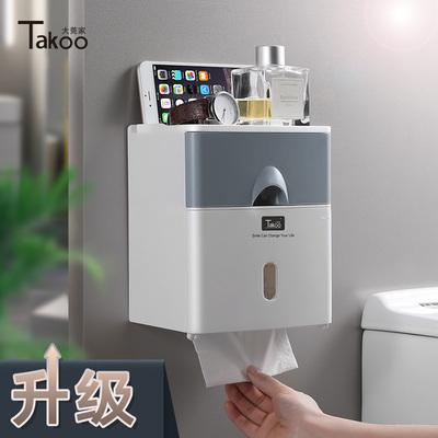 卫生纸盒卫生间纸巾厕纸置物架厕所家用免打孔创意防水抽纸卷纸筒