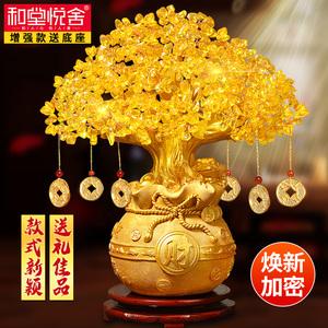黄水晶发财树酒柜摆件家居摇钱树