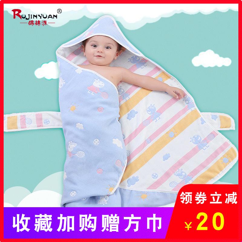 婴儿抱被新生儿包被春秋冬季加厚初生宝宝婴儿襁褓包用品保暖被子